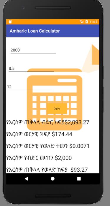 MultiLanguage Loan Calculator